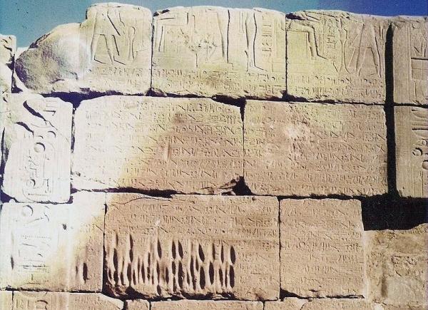 Ägyptisch-Hethitischer_Friedensvertrag_Karnaktempel